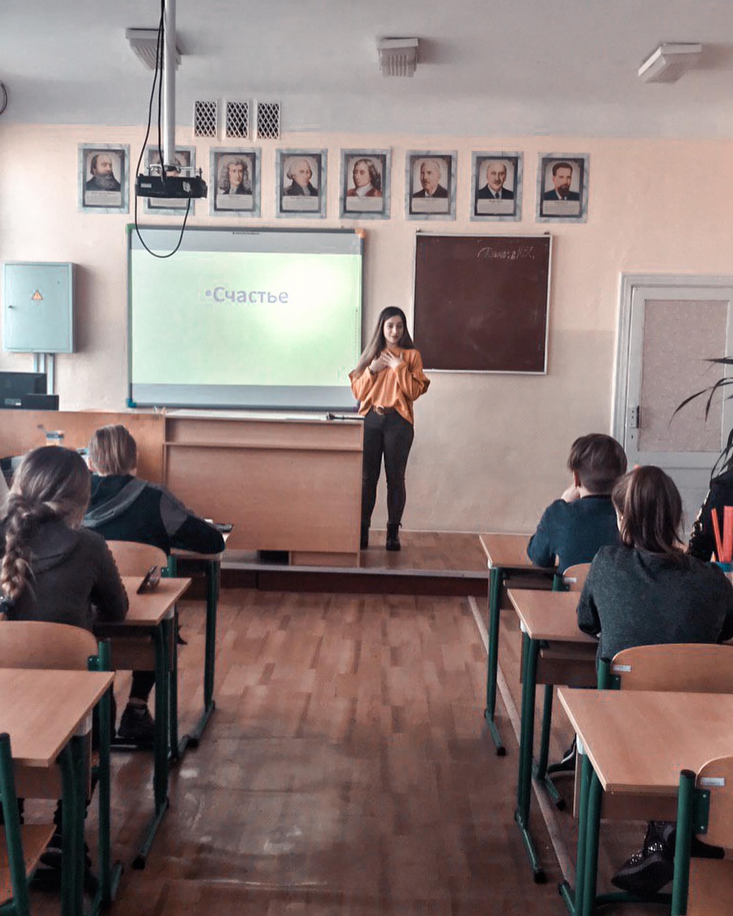 Lesson in Karolino-Bugaz